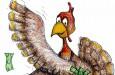 thanksgiving-bunion-2016-header